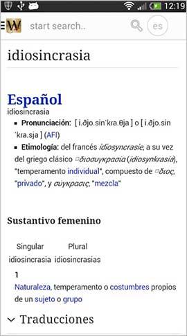 Imagen adjunta: wiki-enciclopedia-android.jpg