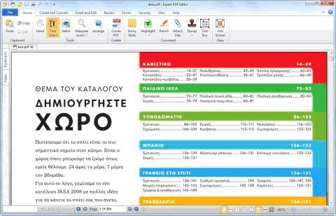 Imagen adjunta: expert-pdf-windows.png