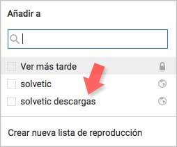 crear-lista-youtube-2.jpg