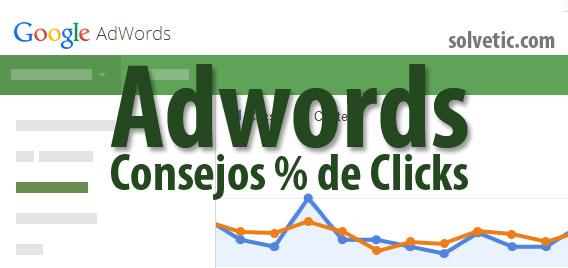 google_adwords_solvetic.jpg