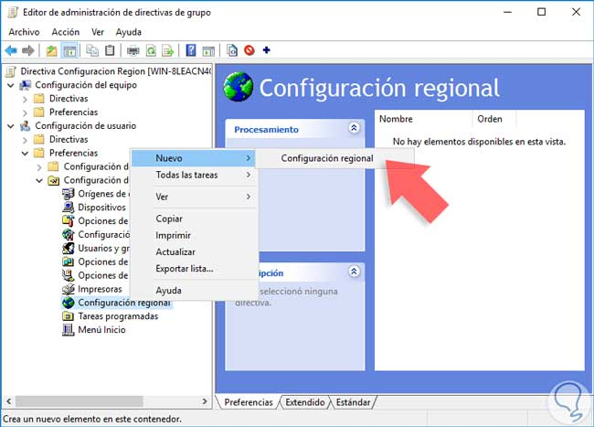 7-configuracion-regional-windows-server.jpg