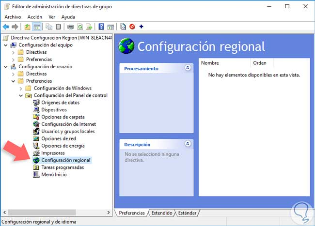 6-configuracion-regional-windows-server.jpg