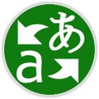 Imagen adjunta: Translator-for-Microsoft-Edge-logo.png