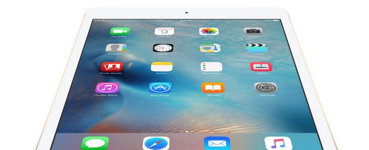 iPad 4 Mini: Con todo el sello de Apple