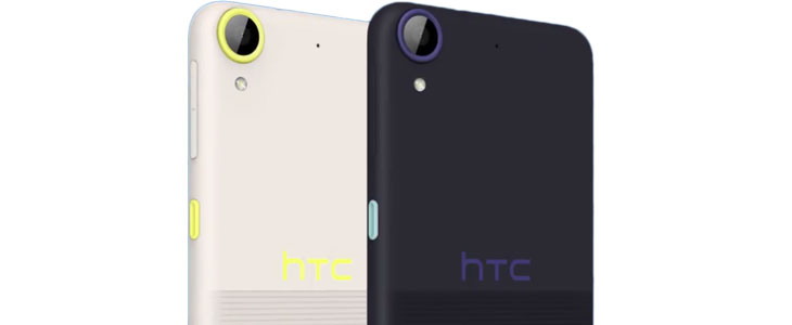 Review HTC Desire 650